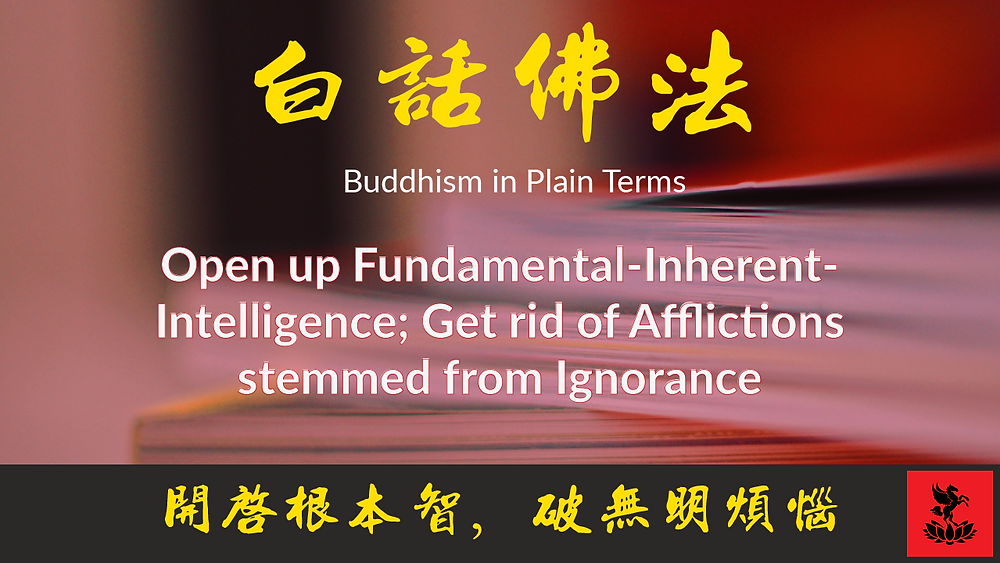 Guan Yin Citta Buddhism in Plain terms Volume 3 Chapter 8