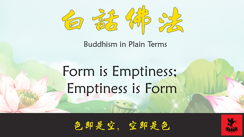 Buddhism in Plain Terms Volume 1 Chapter 39