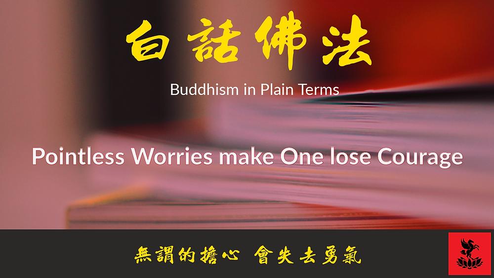 Guan Yin Citta Buddhism in Plain Terms V11-7