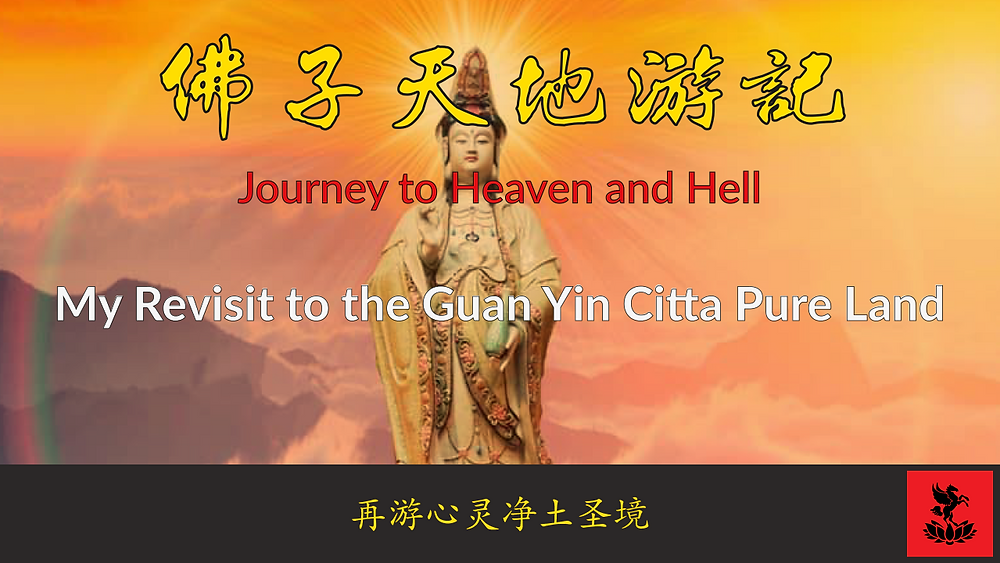 Journey to Heaven and Hell V2-3