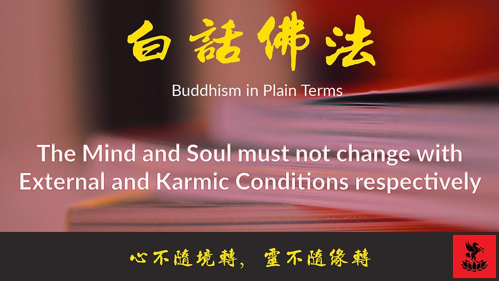 Guan Yin Citta Buddhism in Plain Terms Volume 1 Chapter 13