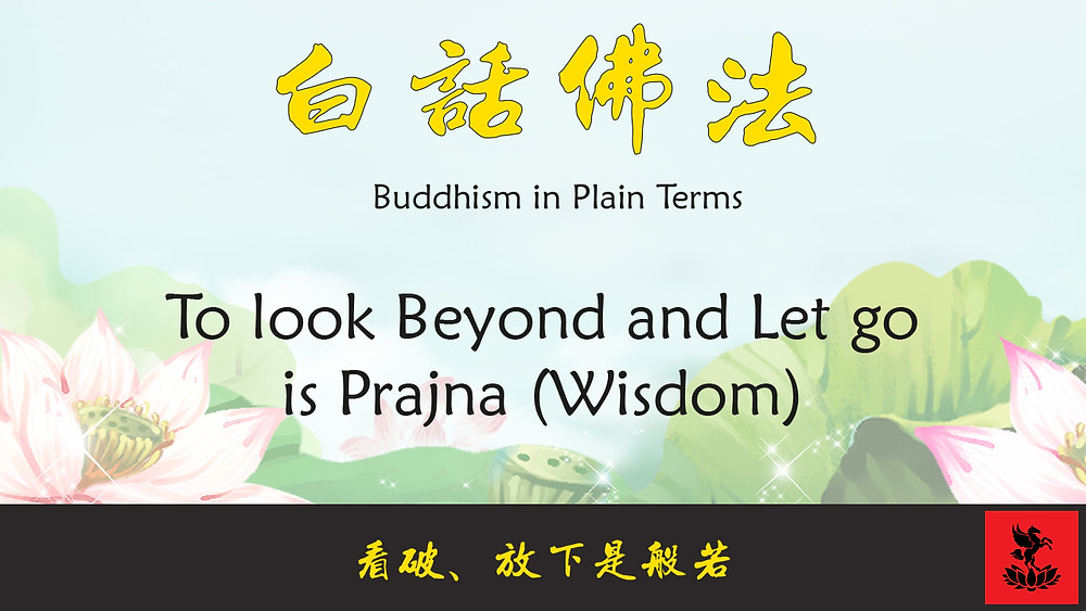 Buddhism in Plain Terms Volume 1 Chapter 28