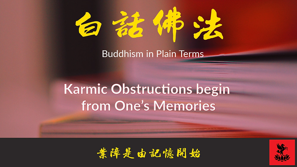 Guan Yin Citta Buddhism in Plain Terms Volume 11 Chapter 35