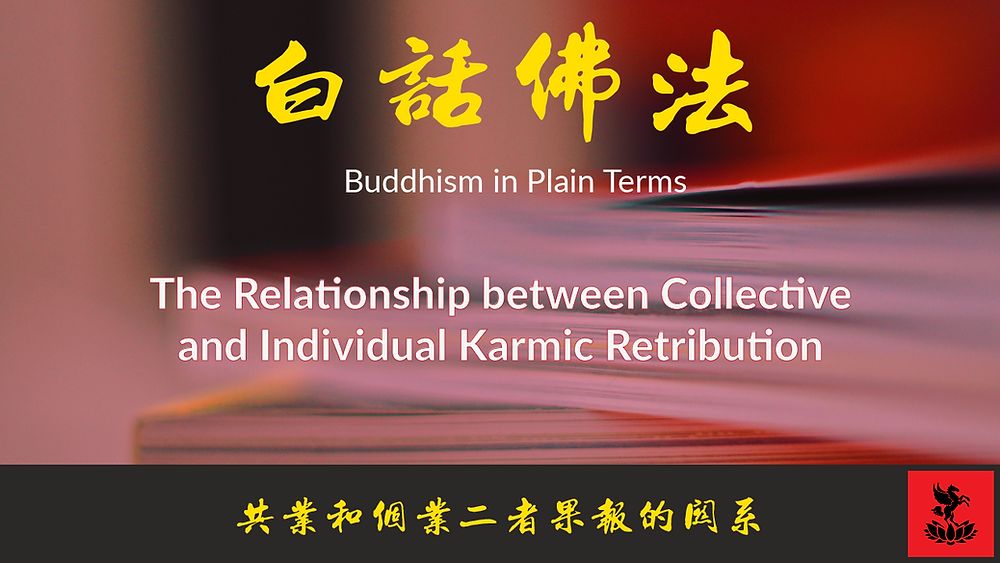 Buddhism in Plain Terms Volume 1 Chapter 7