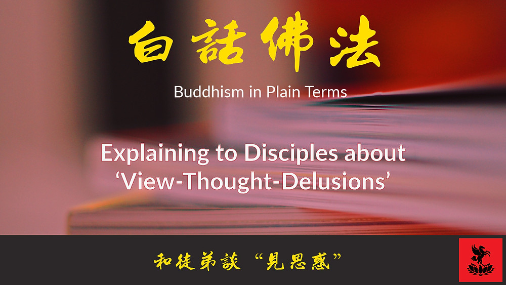 Buddhism in Plain Terms Volume 1 Chapter 20