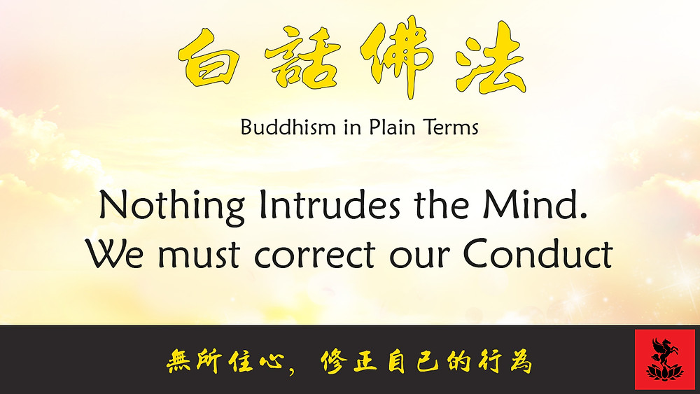 Buddhism in Plain Terms Volume 1 Chapter 37