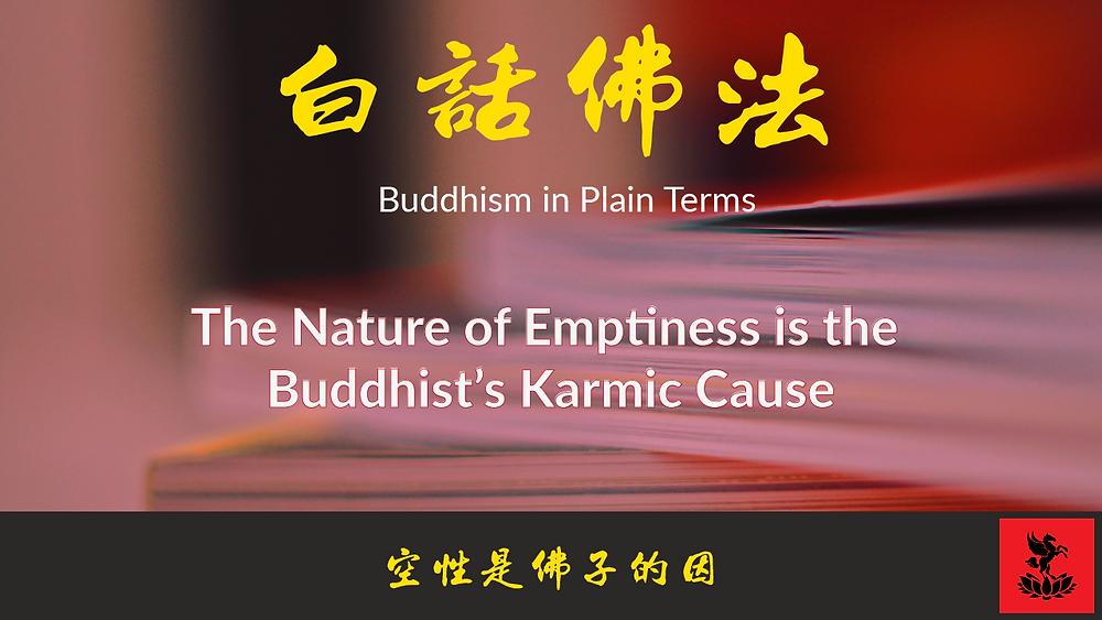Guan Yin Citta Buddhism in Plain Terms V10-29