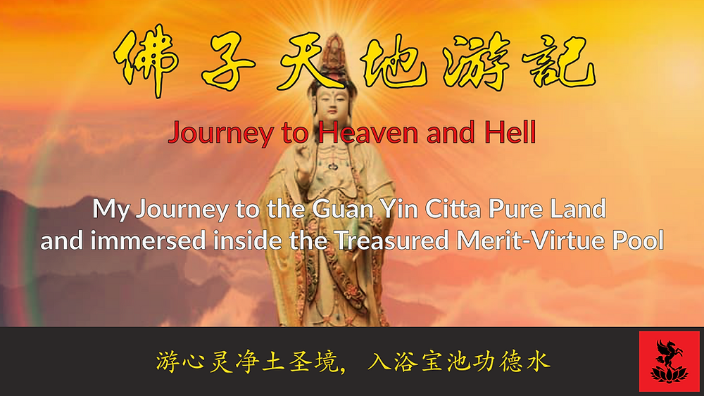 Journey to Heaven and Hell V2-2