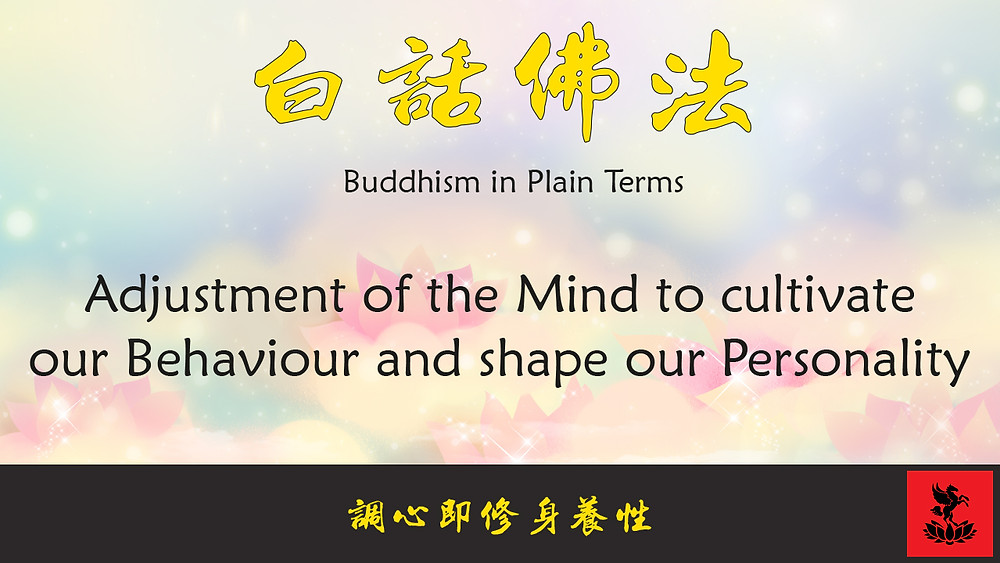 Buddhism in Plain Terms Volume 1 Chapter 36