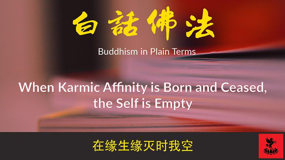 Guan Yin Citta Buddhism in Plain Terms Volume 11 Chapter 30