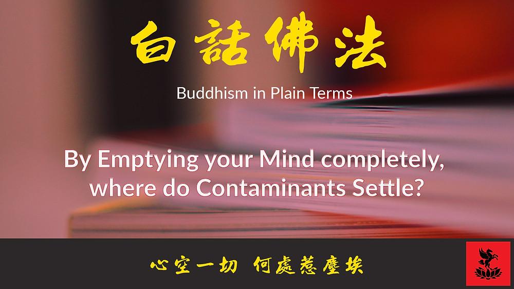 Guan Yin Citta Buddhism in Plain Terms Volume 10 chapter 9