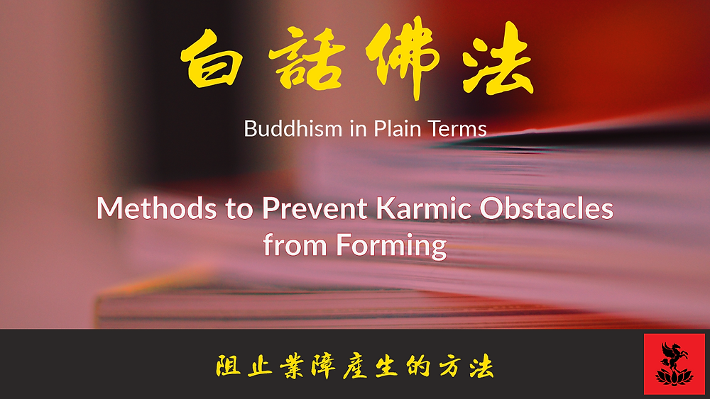 Buddhism in Plain Terms Volume 1 Chapter 10