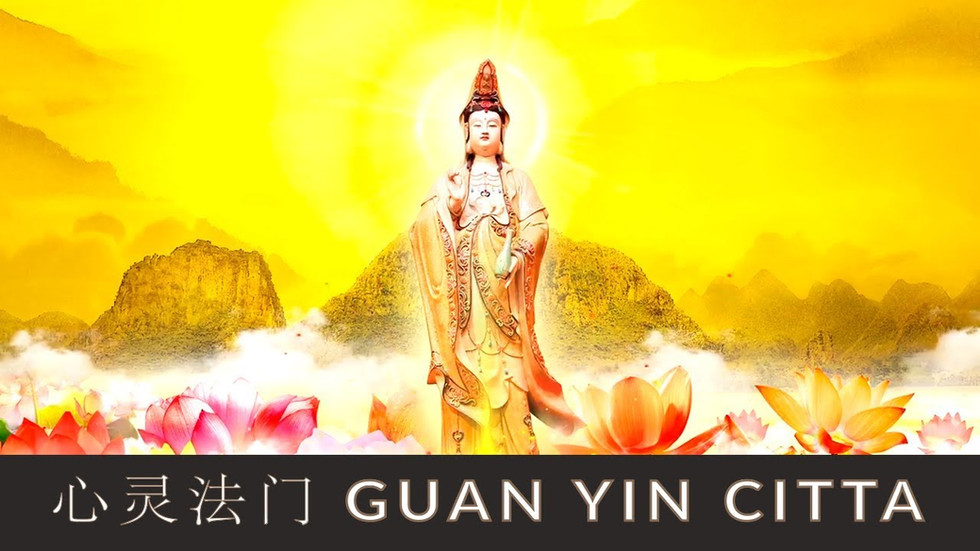 Introduction Video to Guan Yin Citta
