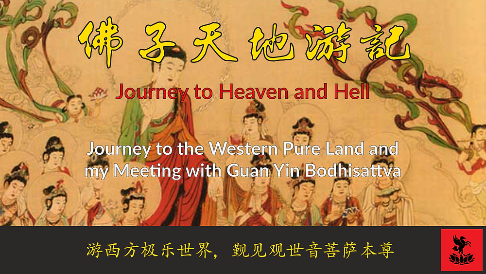Journey to Heaven and Hell V 2-1