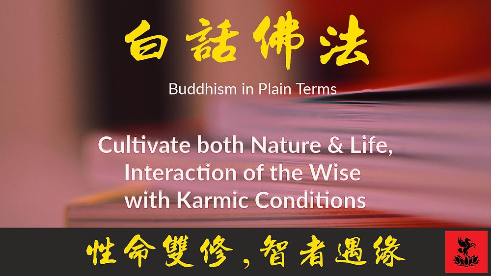 Guan Yin Citta Buddhism in Plain terms Volume 2 Chapter 3
