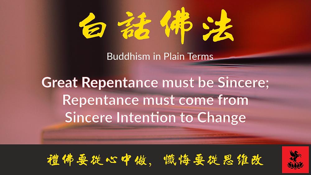 Guan Yin Citta Buddhism in Plain terms Volume 3 Chapter 10