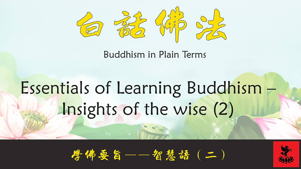 Essentials of learning Buddhism