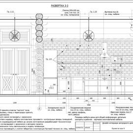 Дизайн проект_Страница_14.jpg