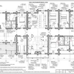 Дизайн проект_Страница_03.jpg