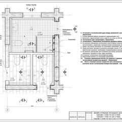 Дизайн проект_Страница_19.jpg