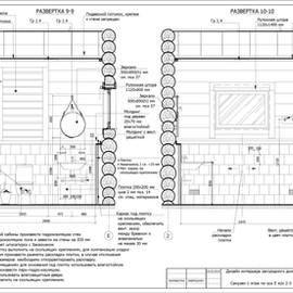 Дизайн проект_Страница_25.jpg