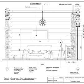 Дизайн проект_Страница_17.jpg