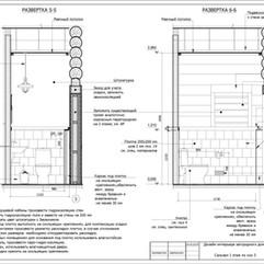 Дизайн проект_Страница_23.jpg