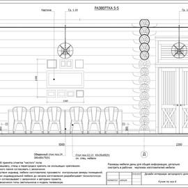 Дизайн проект_Страница_16.jpg