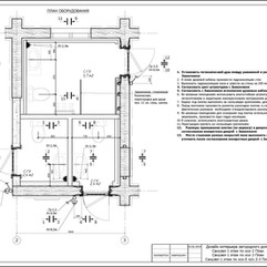 Дизайн проект_Страница_18.jpg