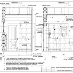 Дизайн проект_Страница_26.jpg