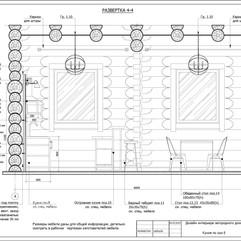 Дизайн проект_Страница_15.jpg