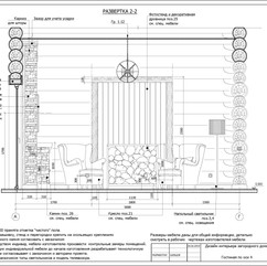 Дизайн проект_Страница_13.jpg