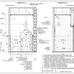 Дизайн проект_Страница_21.jpg