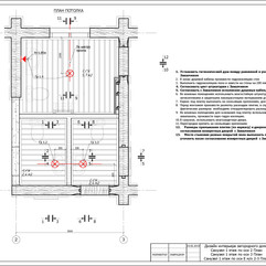 Дизайн проект_Страница_20.jpg