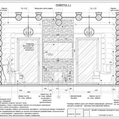 Дизайн проект_Страница_12.jpg