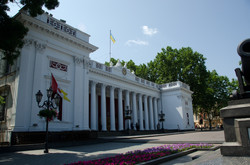 Odessa Town Hall