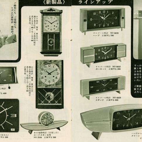 リズムグラフ 昭和37年4月 2巻1号 新製品ラインアップ
