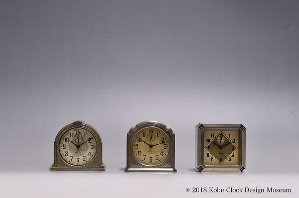 Westclox Western Clock Co USA