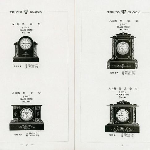 TOKYO CLOCK 2-3
