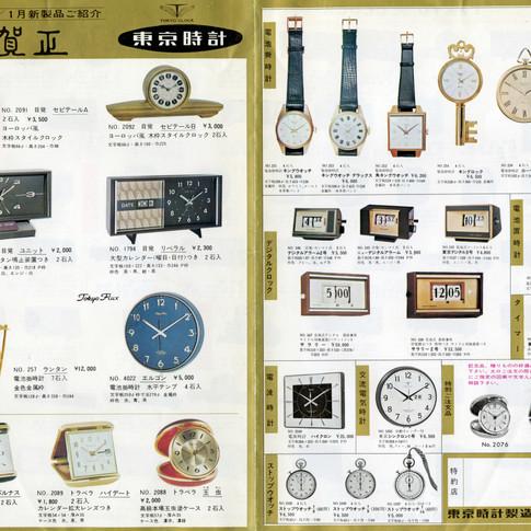 東京時計 賀正 1967 1月新製品ご紹介