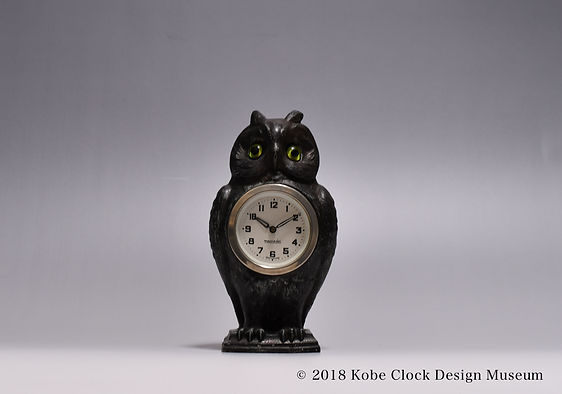 Mercedes Owl Clock Germany
