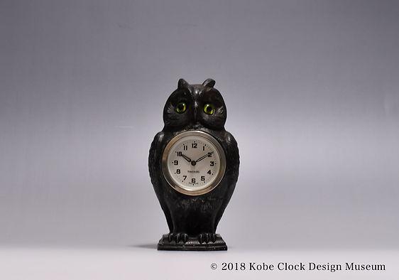 Mercedes Owl Clock Germany