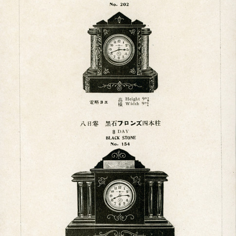 TOKYO CLOCK 1
