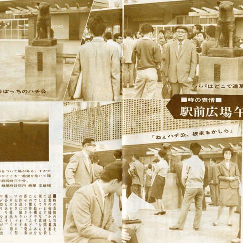 リズムグラフ 昭和37年10月 2巻3号 14-15
