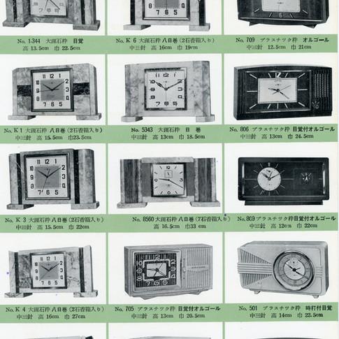 TOYO CLOX カタログ 1