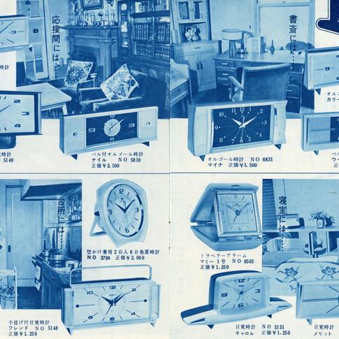 リズムグラフ 昭和37年7月 2巻2号 12-13