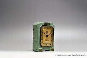 Vendome Lux Clock U.S.A.
