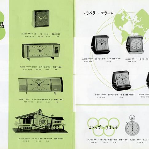 東京時計製造 Catalogue No.15 3月新製品