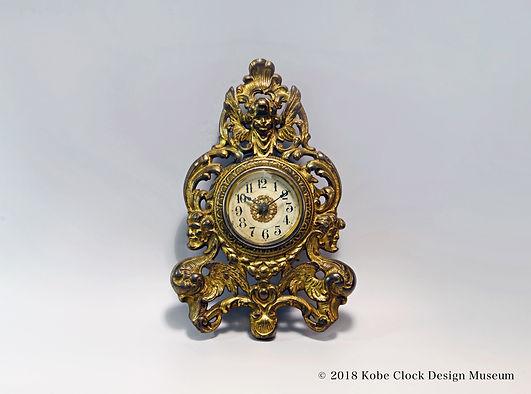 Vintage Cast Metal Wall Clock