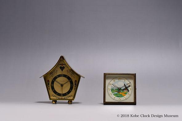 Timemaster Heart Cupid , Windmill